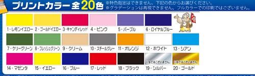 1,008円TシャツPOP2016-4下